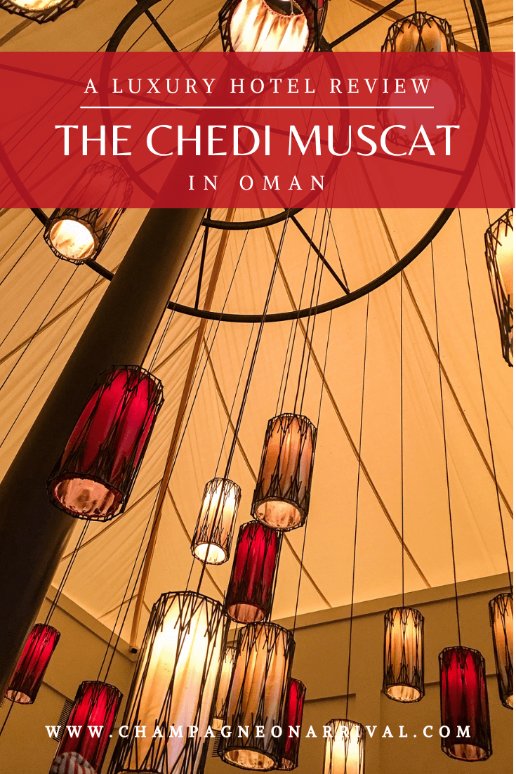 The Chedi Muscat, a luxury hotel in Oman