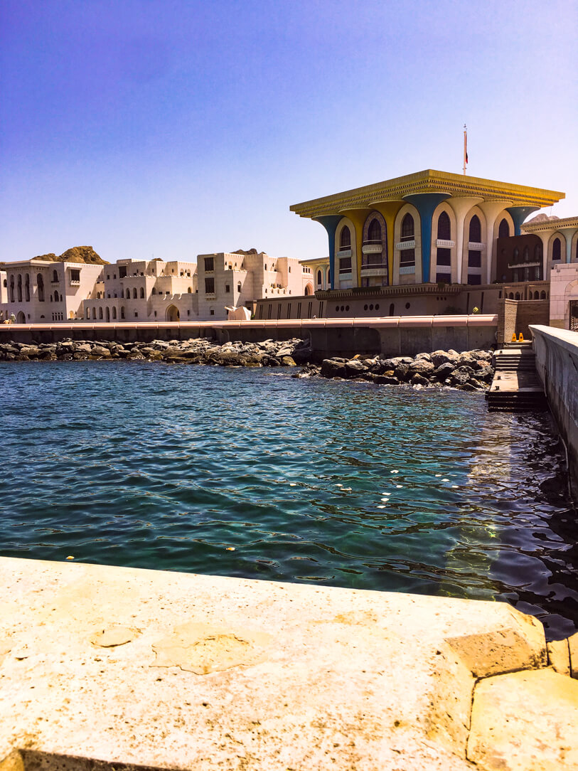 Top Things to Do In Muscat Oman: the Sultan's Palace